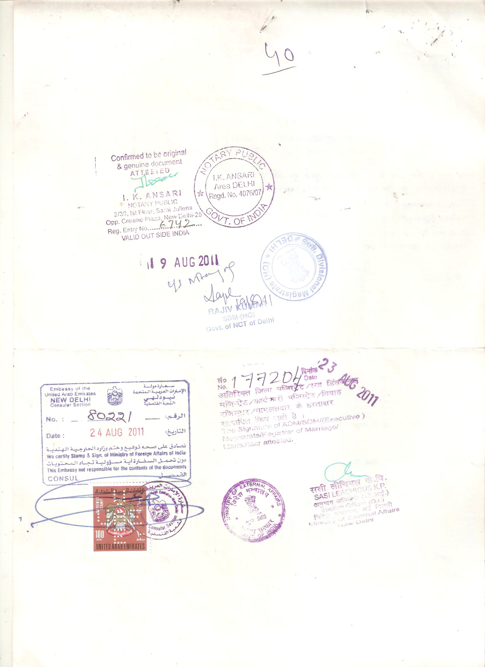 Iran embassy attestation services from mumbai chandigarh certificate sample yadclub Image collections